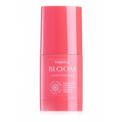 Сыворотка-активатор для лица «Bloom 45+» Faberlic