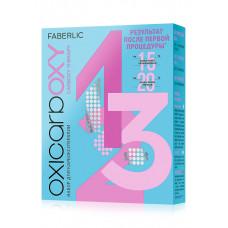 Подарочный набор «OXICARBOXY» Faberlic