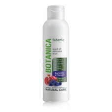 Молочко для снятия макияжа «Василек и гранат» Botanica Faberlic