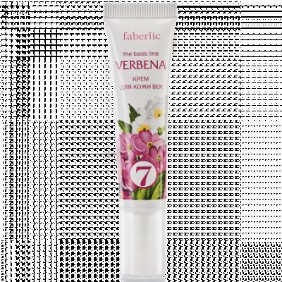 Крем для кожи век «Verbena» Faberlic