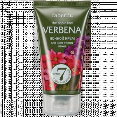 Ночной крем для для всех типов кожи «Verbena» Faberlic