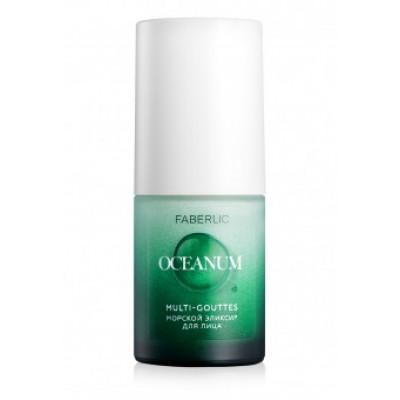 Морской эликсир для лица «Oceanum» Faberlic
