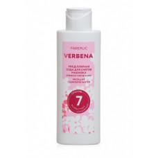 Мицеллярная вода для снятия макияжа «Verbena» Faberlic