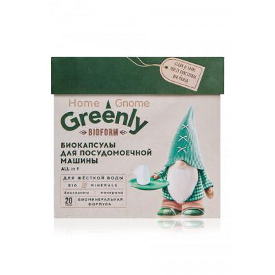 Биокапсулы для посудомоечной машины «Всё в 1 Home Gnome Greenly» Faberlic