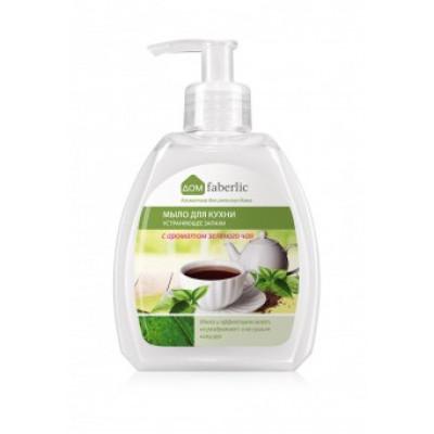 Мыло для кухни, устраняющее запахи Faberlic, c ароматом зеленого чая