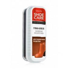 Губка-блеск для гладкой кожи «Shoe Care» Faberlic