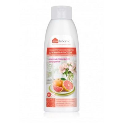 Средство для мытья посуды с ароматом красного грейпфрута Faberlic