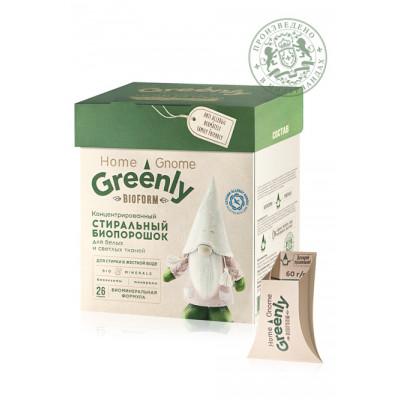 Концентрированный стиральный биопорошок для белых и светлых тканей «Home Gnome Greenly» Faberlic