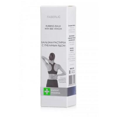 Бальзам-растирка с пчелиным ядом «Expert Pharma» Faberlic
