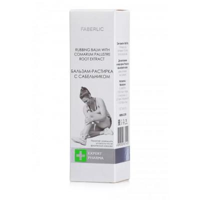 Бальзам-растирка с сабельником «Expert Pharma» Faberlic