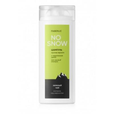 Шампунь против перхоти «Контроль над жирностью» Faberlic