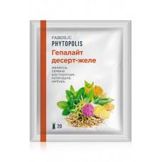 Десерт-желе «Гепалайт» Faberlic