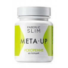 Концентрат пищевой прессованный «MetaUp» Faberlic