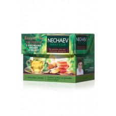 Чай листовой зелёный «Enzyme Tea» Faberlic с кусочками имбиря и мёдом