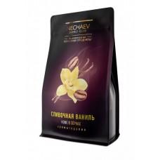 Кофе жареный Faberlic с ванильно-сливочным ароматом в зернах