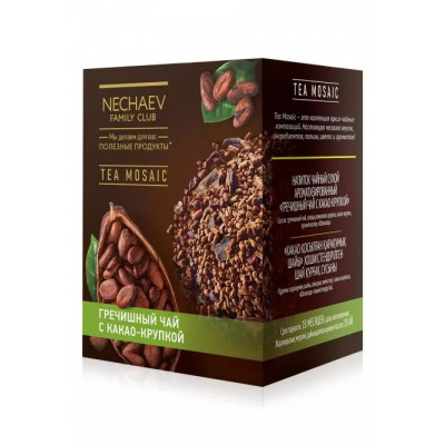 Гречишный чай Faberlic с какао-крупкой