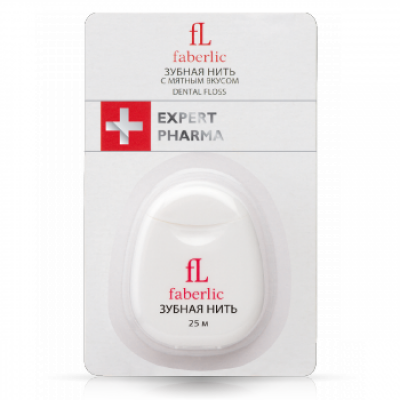 Зубная нить c мятным вкусом «Expert Pharma» Faberlic