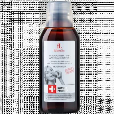 Ополаскиватель для полости рта «Expert Pharma» Faberlic