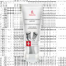 Крем-антиперспирант для ног «Expert Pharma» Faberlic