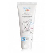 Детский крем для мамы и малыша с Д-пантенолом «Expert Pharma BABY» Faberlic