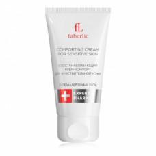 Восстанавливающий крем-комфорт для чувствительной кожи Faberlic