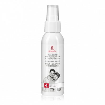Гель-спрей для полости рта с пребиотиками «Expert Pharma» Faberlic