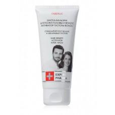 Маска-бальзам «Активатор густоты волос» Faberlic