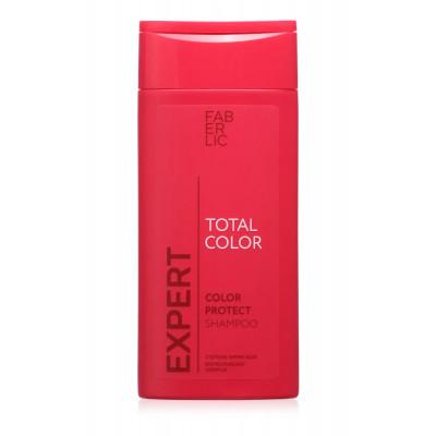 Шампунь «Защита цвета Expert» для окрашенных волос Faberlic