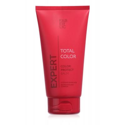 Бальзам «Защита цвета Expert» Faberlic для окрашенных волос