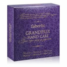 Набор по уходу за руками «Grand Prix Hand Care» Faberlic