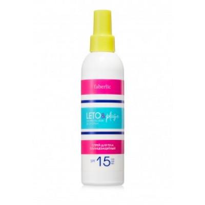 Спрей для тела солнцезащитный «LETO&plage» Faberlic с SPF 15