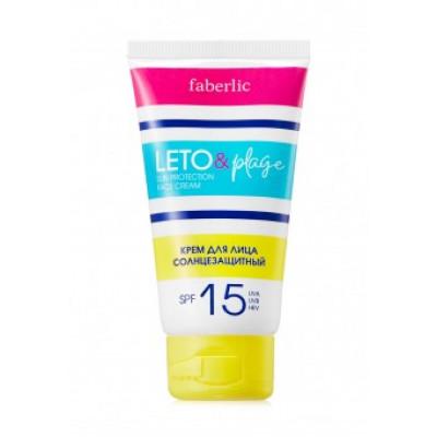 Крем для лица солнцезащитный «LETO&plage» Faberlic с SPF 15