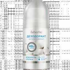 Дезодорант-антиперcпирант «Нежность хлопка» Faberlic