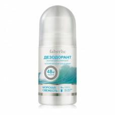 Дезодорант-антиперспирант «Морская свежесть» Faberlic
