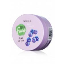 Маска-пудинг для волос «Ягоды Асаи» Faberlic