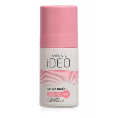 Дезодорант-антиперспирант «Cotton Touch IDEO» Faberlic