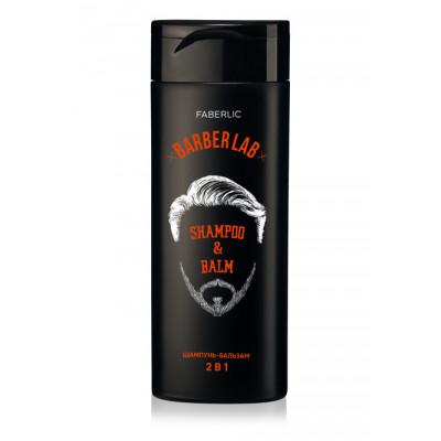 Шампунь-бальзам 2 в 1 «BarberLab» Faberlic