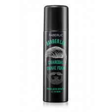 Пена для бритья с углём «BarberLab» Faberlic