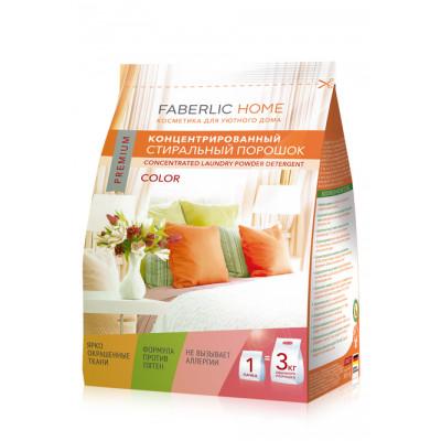 Концентрированный стиральный порошок для цветных тканей Faberlic