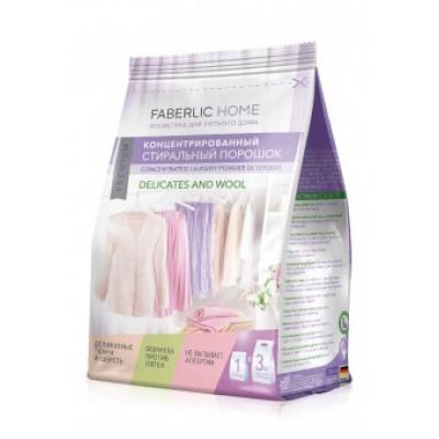 Концентрированный стиральный порошок для деликатных тканей и шерсти Faberlic
