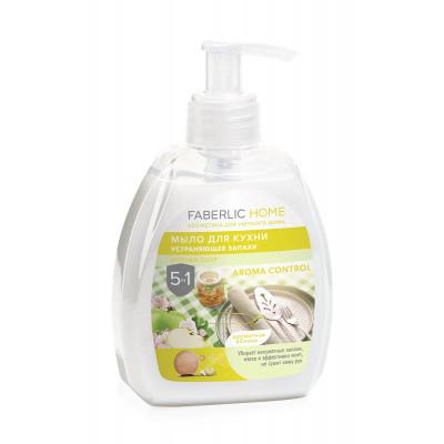 Мыло для кухни, устраняющее запахи «Ароматное яблоко» Faberlic
