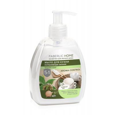 Мыло для кухни, устраняющее запахи «Зеленый чай» Faberlic