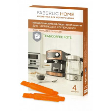 Концентрированное средство от накипи для чайников и кофемашин Faberlic Home