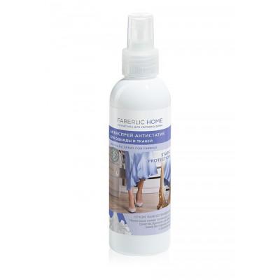 Акваспрей-антистатик для одежды и тканей Faberlic
