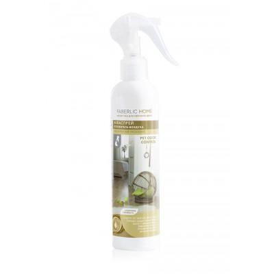 Акваспрей освежитель воздуха «Утренняя свежесть» Faberlic