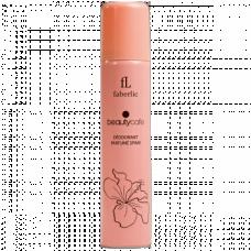 Парфюмированный дезодорант для женщин «Beauty Cafe» Faberlic