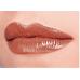 Губная помада «Абсолютное увлажнение» Faberlic тон Естественное очарованье