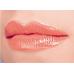 Губная помада «Абсолютное увлажнение» Faberlic тон Цветочная вуаль