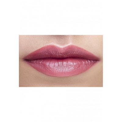 Губная помада «Glammy» Faberlic тон Глубокий розовый