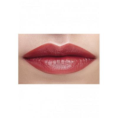 Губная помада «Glammy» Faberlic тон Рубиновый